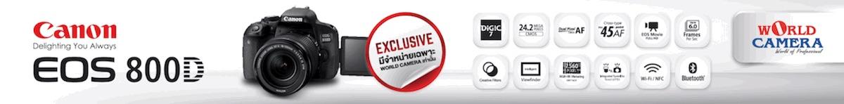 canon-appareil-photo-camera-banner