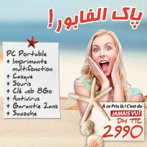 clicstore-offre-speciale-promotion-produits-pack-al-fabore